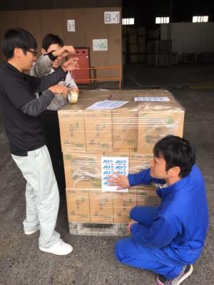 16 地震支援募金①