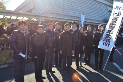 16 京都会議 集合